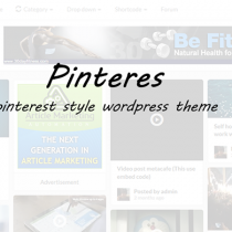 Pinteres video, gallery dan wallpaper wordpress theme fitur content locker